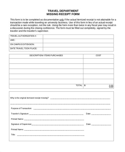 missing receipt form template sle missing receipt form 10 free documents in word
