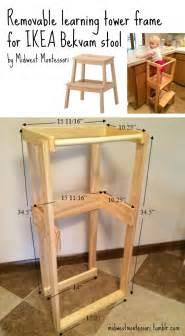 kitchen helper stool ikea 25 best ideas about learning tower on