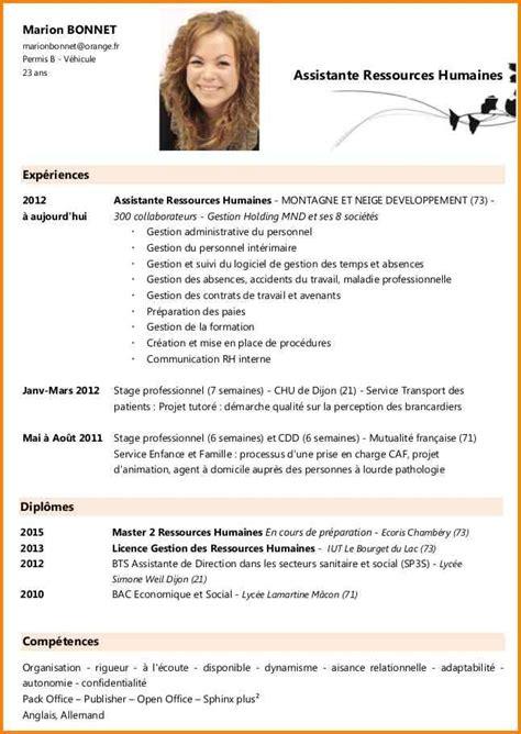 Exemple De Lettre De Motivation Responsable Ressources Humaines 10 Lettre De Motivation Stage Ressources Humaines Format Lettre