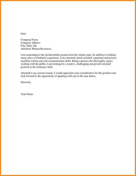 Resume Cover Letter How To by 6 Cover Letter Reporter Resume