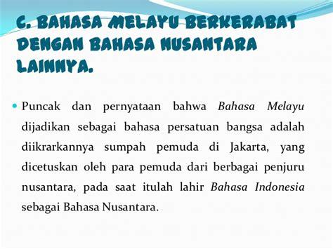 sejarah nusantara wikipedia bahasa indonesia sejarah perkembangan bahasa melayu sebagai bahasa indonesia
