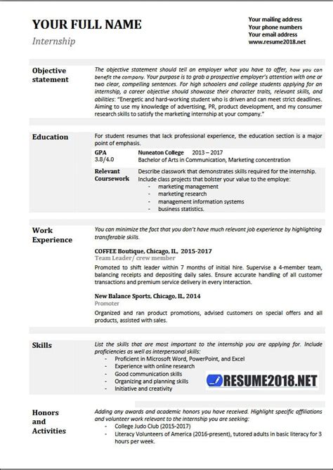 simple resume exles 2018 internship resume exles 2018 resume 2018