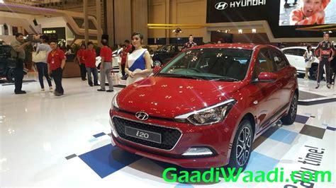 Hyundai Made by India Made Hyundai Elite I20 At Revealed At 2016 Giias