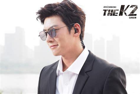 Drakorindo Ji Chang Wook | ji chang wook thanks everyone for loving his action scenes