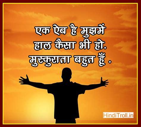 wallpaper for whatsapp profile photo hindi comment wallpaper hindi whatsapp profile picture