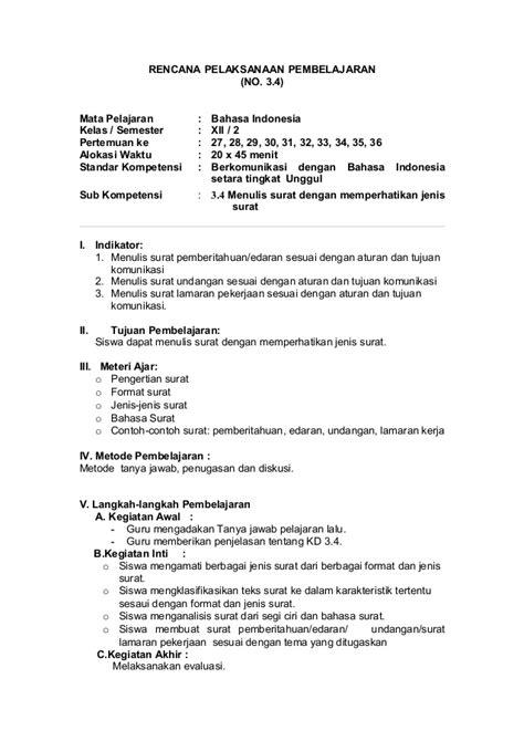 Lop Lamaran Kerja Guru by Contoh Surat Lamaran Kerja Sma Kelas 12 Contoh Surat