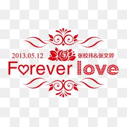 Wedding Logo Png by Logo Png Vectors Psd And Icons For Free Pngtree