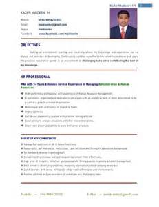 format of cv in kenya the best cv format for in