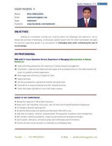 examples of curriculum vitae kenya