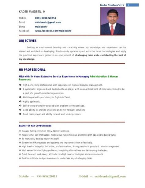format best of the cv format of cv in kenya the best cv format for in kenya in j