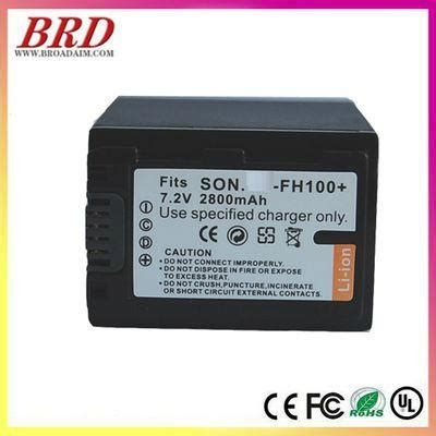Sony Battery Np Fh100 26 5wh rechargeable battery np fh100 for sony sr7 sr12