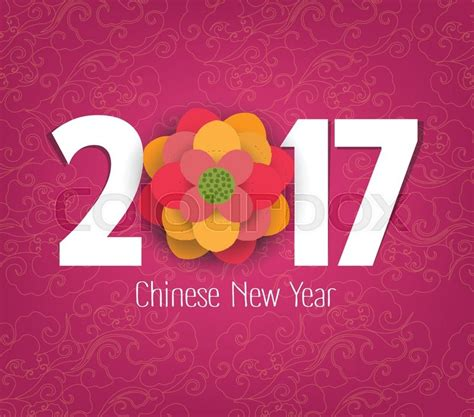 new year floral design new year 2017 blooming flower design stock