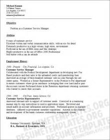 Resume Templates Customer Service by Customer Service Resume Template Abilities And