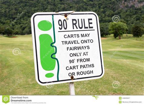 sign  golf rule  degree rule  golf