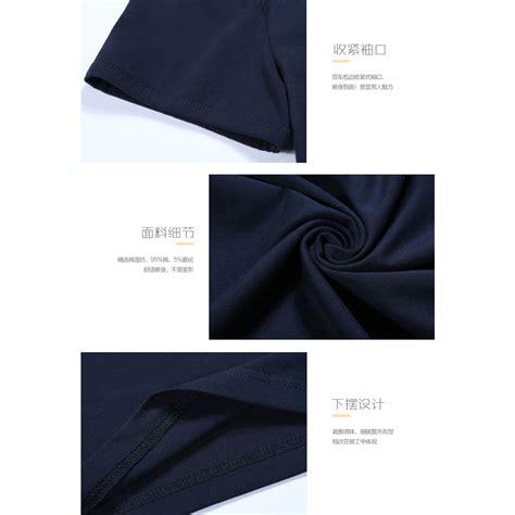 Parfum Pria Polo Black By Ralph Murah kaos polos katun pria v neck sleeve size l t shirt black jakartanotebook