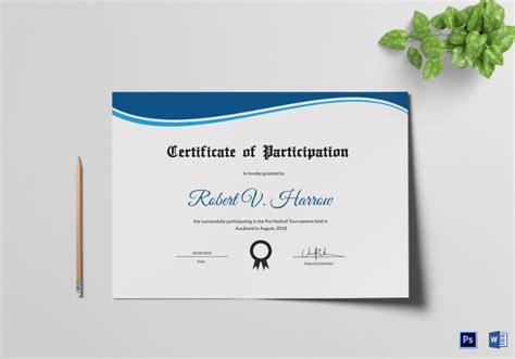 netball certificate template netball certificate template 4 word psd format