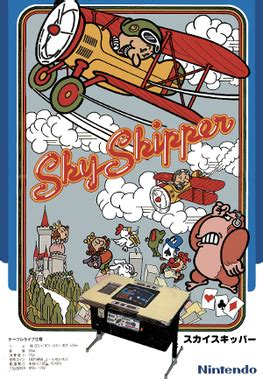 sky skipper wikipedia