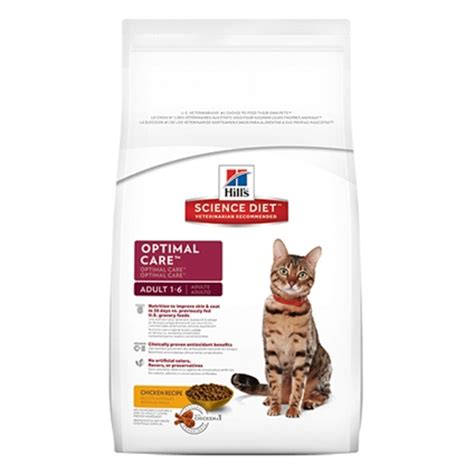 Cat Food Science Diet Digestive Care Id 156g hill s science diet feline optimal care house of pets