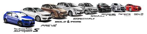Batik Promo Murah Banting Harga Cuci Gudang Stok Lama Produk Normal proton cuci gudang banting harga mobil baru stock lama