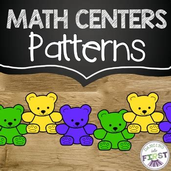 pattern math centers pattern math center activities by dancing into first tpt