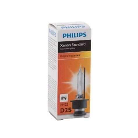 Lu Hid Xenon Philips viavolt 400 watt metal halide replacement grow hid light