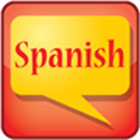 talk spanish grammar 4dsofttech