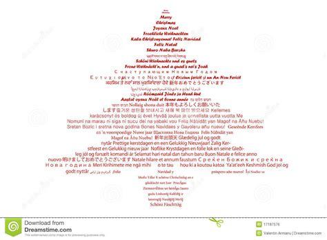 multilingual text  christmas tree shape stock illustration illustration  japanese chinese