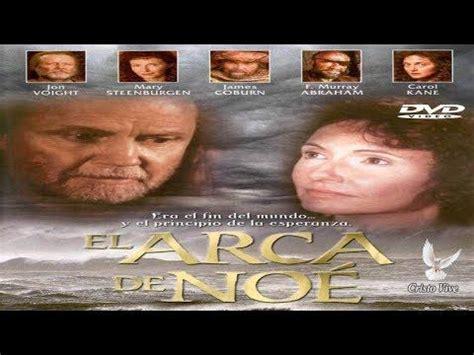 el extranjero pelicula completa youtube el arca de noe pelicula completa latino youtube peliculas de santos watches
