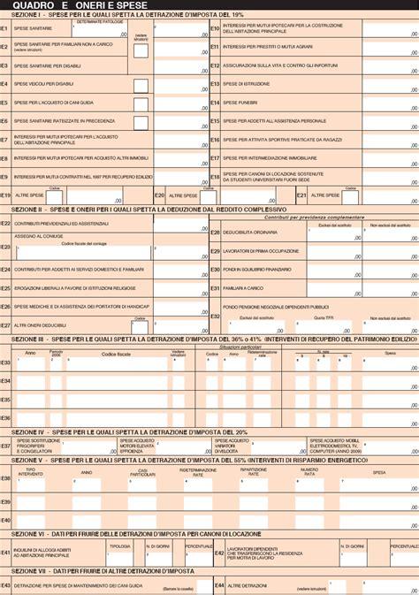 posta mps da casa quadro e modello 730 2011 istruzioni per la