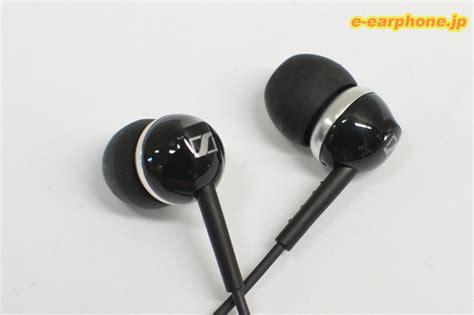 Sennheiser Earphone Cx2 00g Black 本日発売 sennheiserからの新星 urbaniteヘッドホン cx新シリーズイヤホン eイヤホンのブログ