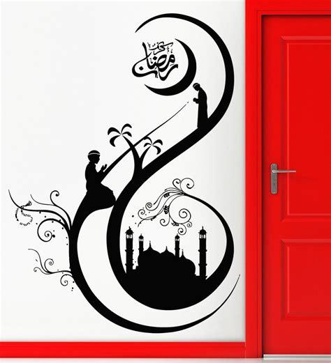 islamic pattern wall stickers wall stickers vinyl decal muslim islamic arabic religion