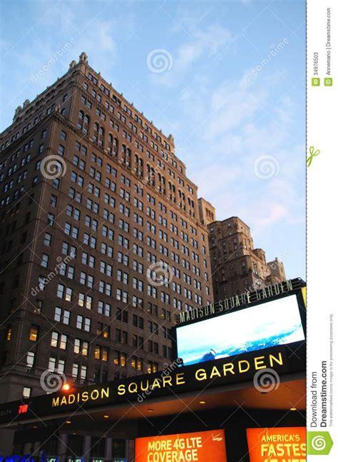 Garden City Ny Part Time Square Garden Editorial Stock Photo Image 34976503
