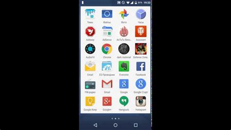 Hp Sony Xperia Android Lollipop android lollipop 5 1 on sony xperia z1