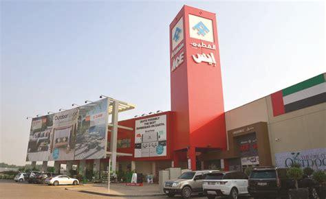 ace hardware mall panakkukang home furniture dubai mall home furniture