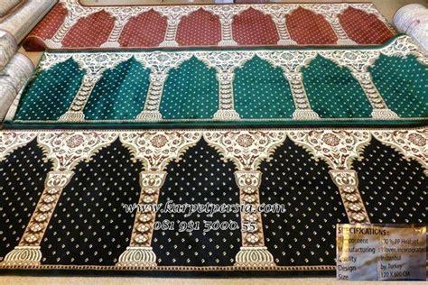 Karpet Permadani Banyak Merek Dan Jenis karpet masjid semarang toko karpet masjid semarang