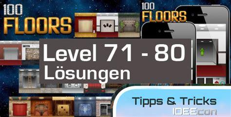floors level           loesungen