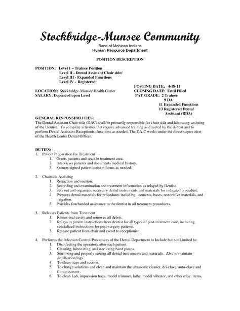 format for resume for job first resume sample resume template
