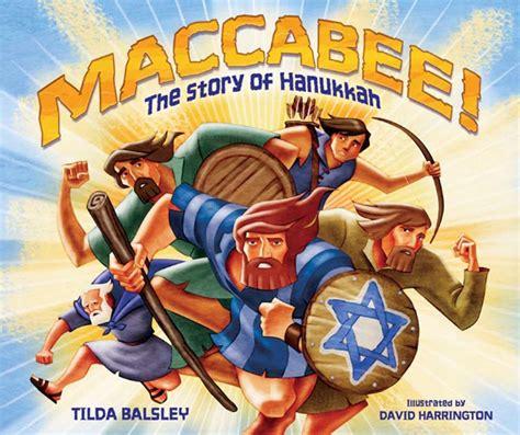 judah s a novel of the maccabees the silent years books hanukkah books for interfaithfamily
