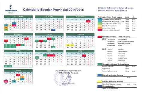 plazos exogena 2016 exogena 2016 colombia fechas calendario exogena 2015