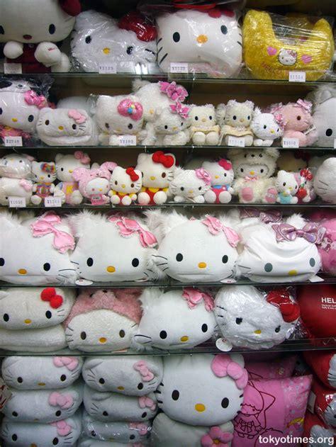 wallpaper anak medan hello kitty house stuff jual boneka hallo kitty anak harga