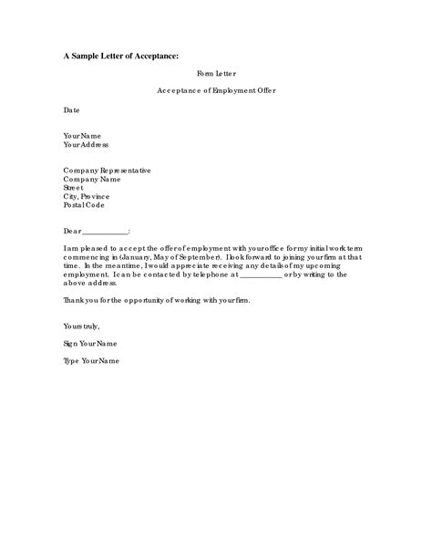 Hse Specialist Cover Letter by Food Broker Cover Letter Food Safety Specialist Sle Resume Awesome Collection Of