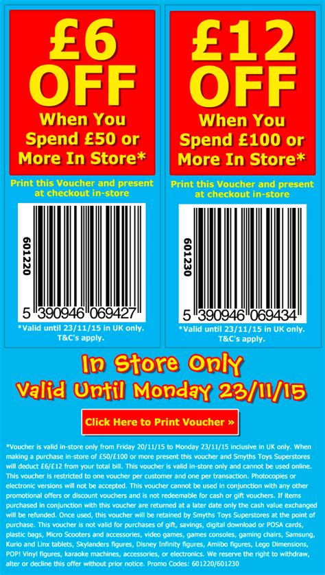 Smyths Gift Card Online - smyths toys hq free 163 12 in store money off voucher milled