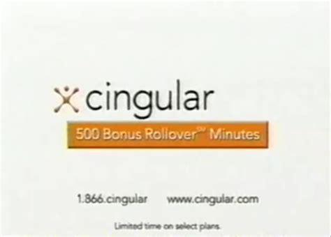 New Cingular Wireless Lookup Cingular Wireless Logopedia Fandom Powered By Wikia