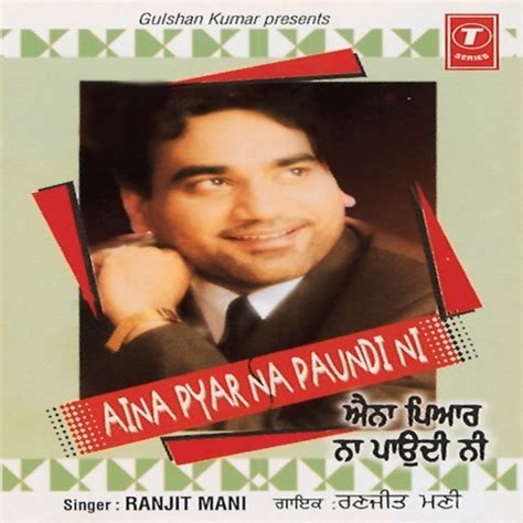download mp3 roqqota aina dhiyan laad liya mp3 song download aina pyar na paundi ni