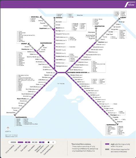 theme line v 5 サンベリーの電車事情 trains in sunbury たまちゃん豪日記