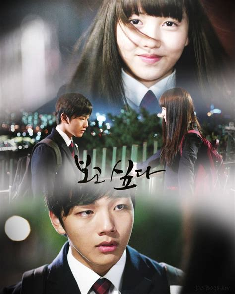 film drama korea i miss you i miss you missing you k dramas k movies scenes