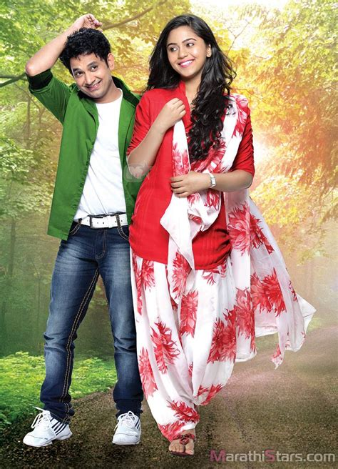 wallpaper couple marathi crossing the borders of love quot pune via bihar quot marathi