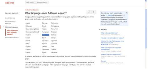 tutorial google adsense bahasa indonesia google adsense support website blog bahasa indonesia
