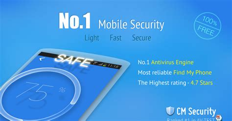 cm security apk cm security and find my phone for android apk free android trend today