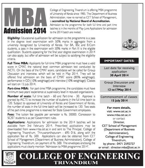 Cet Tvm Mba Admission admissions to various courses in india college of